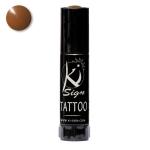 Encre cosmétique pour tatouage éphémère Henné